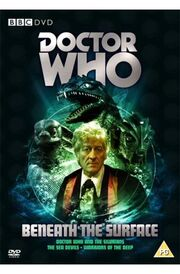 Beneath the Surface DVD UK cover