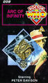 Arc of Infinity VHS UK cover.jpg