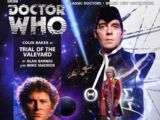 Trial of the Valeyard (audio story)