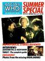 DWMS Summer 1986.jpg