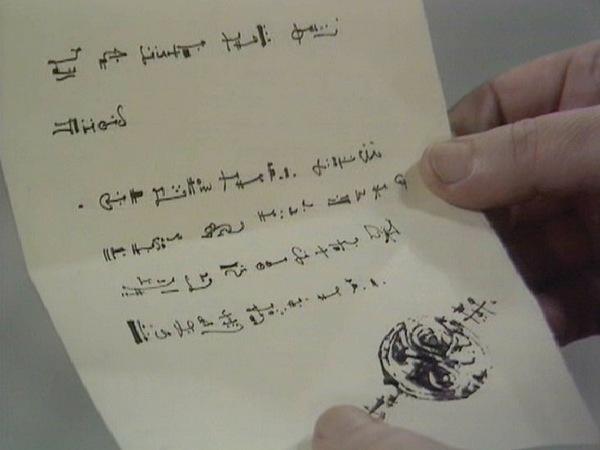 Gallifreyan Language Tardis Fandom Powered By Wikia