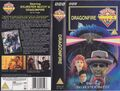 Dragonfire VHS UK folded out cover