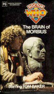 The Brain of Morbius VHS Australian 1st release cover