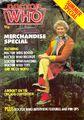 DWMS Summer 1984.jpg