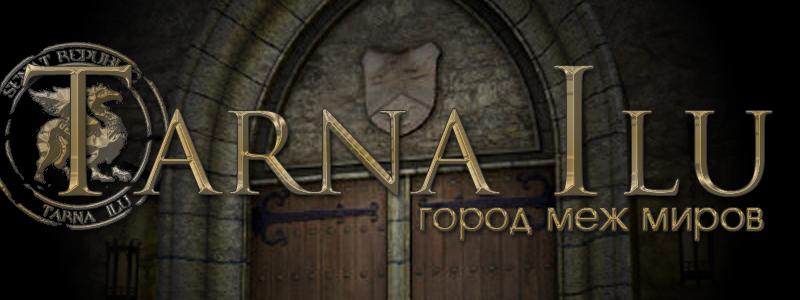 Logo1 Tarna-Ilu