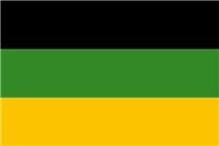 Flag Askid-Forgebirg-Oberwald