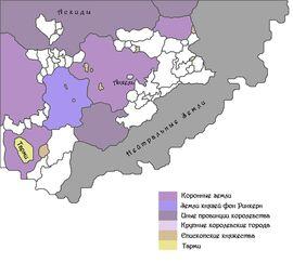 Mapa Aradona
