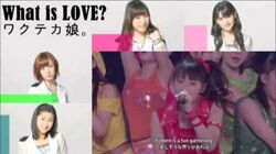 《歌ってみた》【ワクテカ娘。】 『What is LOVE?』 〖 シングル 4 - パート1〗
