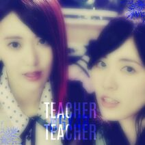 TEACHER TYPE B