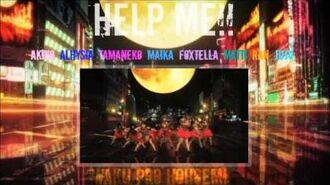 《歌ってみた》【WPHohoemi】 『Help Me!!』 〖 アルバム 1 - ソング 7〗