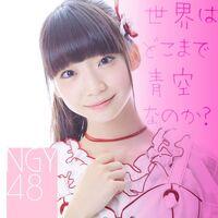 NGY48 - Sekai wa Doko Made Aozora na no ka (Type-A)