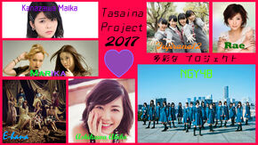 Tasaina Project August 2017