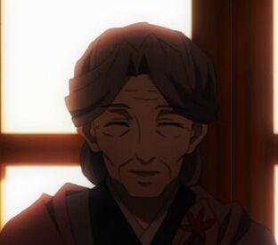 Oder Yukariko