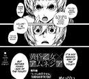 Chapter 11.5: Yuuko-san of the Toilet