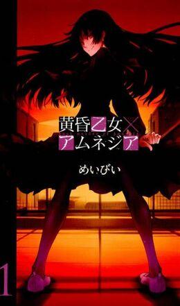 Manga vol1 cover