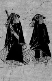 Skim y Somura