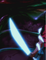 Kyo espada de Agua