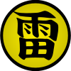 Símbolo del País del Rayo