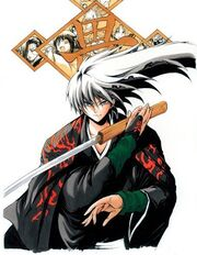 Zider Ximenon Manga