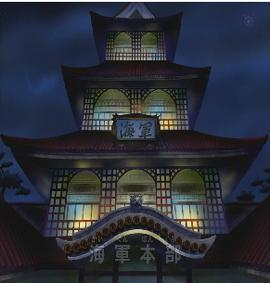 Torre de seguridad