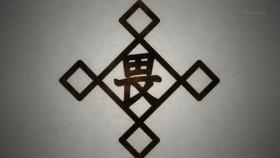 Clan Ximenon