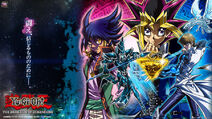 1486090162 yu gi oh the dark side of dimensions wallpaper by saintaldebaran-d9n5z06