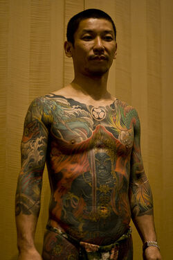 Tattoos in japan tattoos wiki fandom powered by wikia for Japanese style chest tattoos