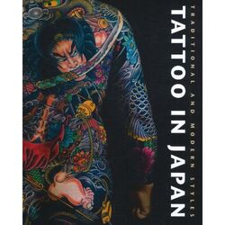 Tattooinjapan
