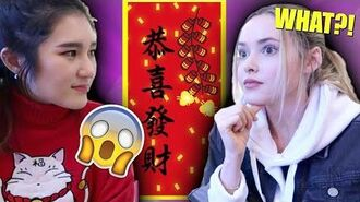 7 CHINESE NEW YEAR TABOOS
