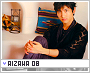 Aizawa-froots8