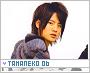 Tamaneko-froots6