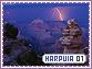 Harpuia-elements1