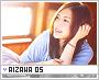 Aizawa-froots5