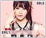 Emily1-yeoja