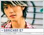 Samichan-froots7