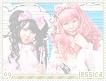 Jessica-furusato9