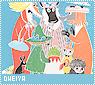 Dweiya-novella