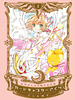 Sakura-manga1