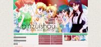 Ginzuishou lay2