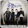 Heartchu cd5