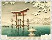 Sujini-furusato