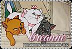 Breanne-wonderland b