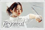 Ashu-rockinnippon b