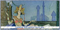 Kirihiko-folklore b