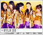 Ayla-froots3