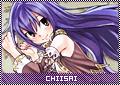 Chiisai-anthology
