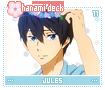 Jules-sakura11
