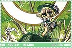 Megumi-reflection healingwind