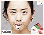 Sujini-heartchu