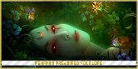 Pshaman-folklore b